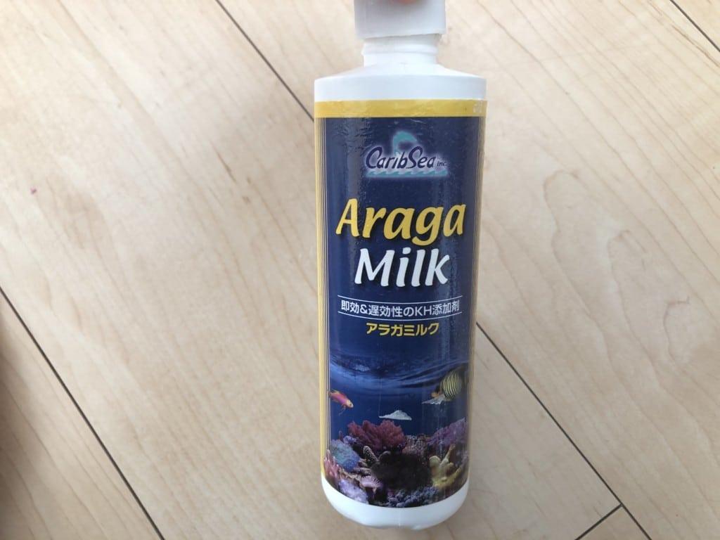 アラガミルク
